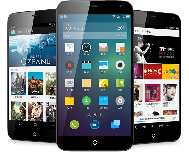 meizu mx3 official